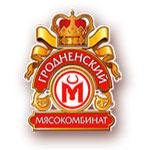 ГУ Гродненский мясокомбинат