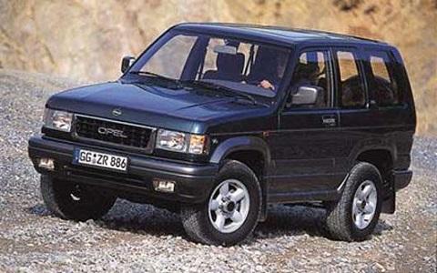 Ремонт Opel Monterey