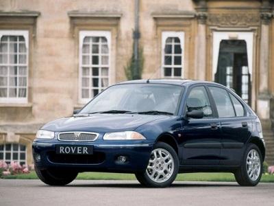 Ремонт Rover 200