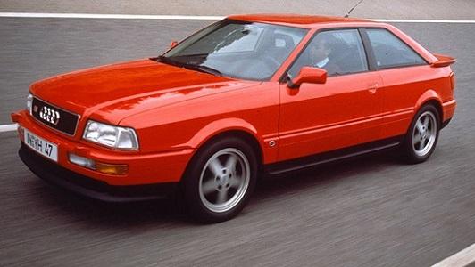 Ремонт Audi 90
