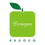 Ресторан Яблоко
